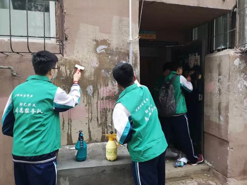 校社联动,共创文明_――一机一中2019级阳光班参与创城公益服务活动
